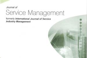 Articles in Service Journals – August 2017 – part 1 – SERVSIG