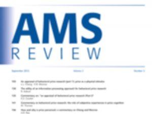 AMS/Sheth Foundation Doctoral Competition – SERVSIG